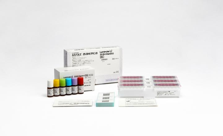 Lumipulse® G 25-OH Vitamin D Immunoreaction Cartridges (235089) and Lumipulse® G 25-OH Vitamin D Calibrators (234020)
