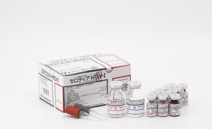 SERODIA®-HTLV-I - 203132 - 100 Tests